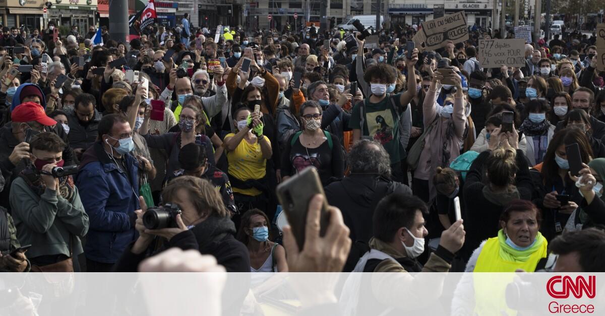 Γαλλία: Χιλιάδες διαδήλωσαν κατά του περιορισμού της μετάδοσης εικόνων αστυνομικών