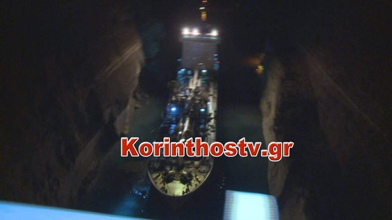 https://cdn.cnngreece.gr/media/news/2020/11/21/243788/photos/snapshot/KORINTHOS-6.jpg