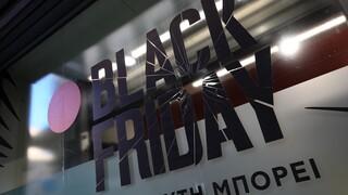 Black Friday: Πανέτοιμα ηλεκτρονικά καταστήματα και καταναλωτές