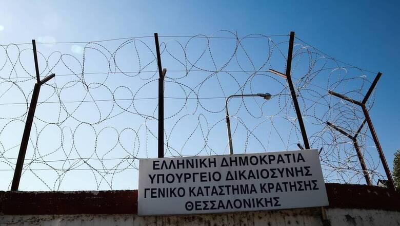 Κορωνοϊός: Νέος συναγερμός στις φυλακές Διαβατών - Άλλοι έξι υπάλληλοι θετικοί