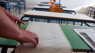Πανελλήνιες εξετάσεις 2021: Νωρίτερα η δήλωση συμμετοχής φέτος
