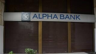 Alpha Bank: Προτιμητέος επενδυτής για τη συναλλαγή Galaxy η Davidson Kempner