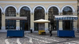 Κορωνοϊός: «Φρένο» στις συζητήσεις για άρση του lockdown – Τα σενάρια για το άνοιγμα της αγοράς