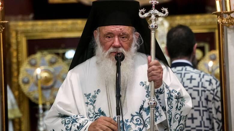 Νέο ιατρικό ανακοινωθέν για την κατάσταση της υγείας του Αρχιεπισκόπου Ιερώνυμου