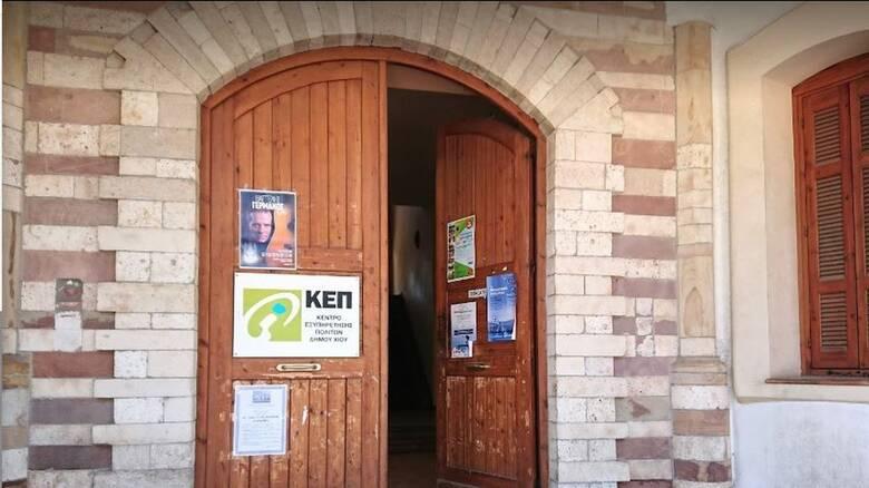 Κορωνοϊός: Εξυπηρέτηση πολιτών με… καλάθι στα ΚΕΠ της Χίου