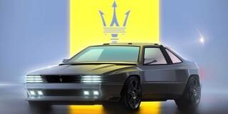 Αυτοκίνητο: Το Project Rekall της Maserati είναι η αναβίωση της Shamal της δεκαετίας του '90