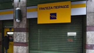 Τράπεζα Πειραιώς: Δεν αποδέχθηκε η ΕΚΤ την πληρωμή του τοκομερίδιου των CoCos σε μετρητά