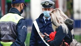 Lockdown: Πρόστιμα άνω του 1,5 εκατ. ευρώ και λουκέτα σε επιχειρήσεις για παραβίαση των μέτρων