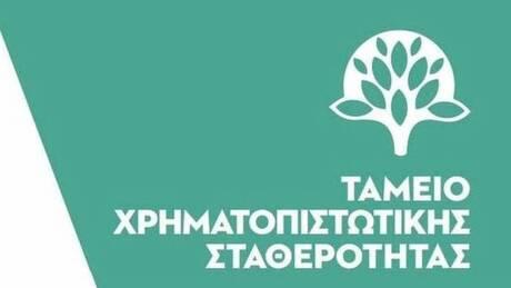 Το ΤΧΣ θα διευκολύνει το 2021 την ουσιαστική συμμετοχή ιδιωτών στο μετοχικό κεφάλαιο της Πειραιώς