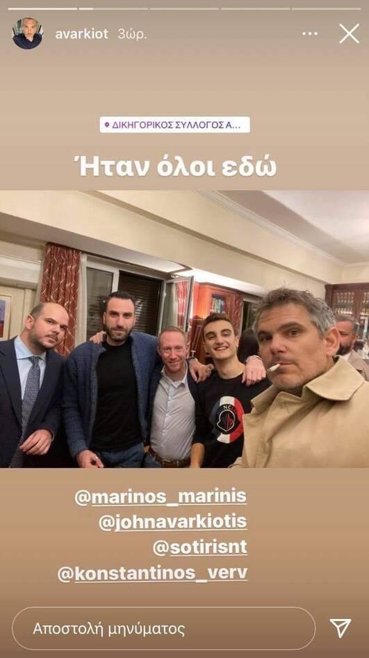 https://cdn.cnngreece.gr/media/news/2020/11/23/244029/photos/snapshot/vervesosparty1-2.jpg