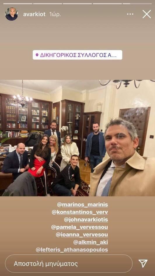 https://cdn.cnngreece.gr/media/news/2020/11/23/244029/photos/snapshot/vervesosparty1-4.jpg