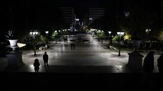 Κορωνοϊός: Υπό όρους η σταδιακή άρση του lockdown - Ποια μέτρα εξετάζονται