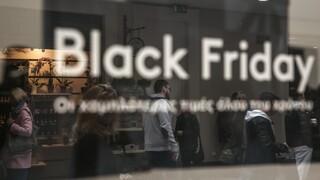 Black Friday: Ξεκίνησαν οι προσφορές - Τι πρέπει να προσέξετε