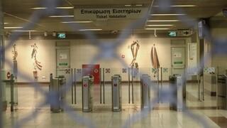Απεργία: «Χειρόφρενο» τραβούν την Πέμπτη μετρό, ηλεκτρικός και τραμ