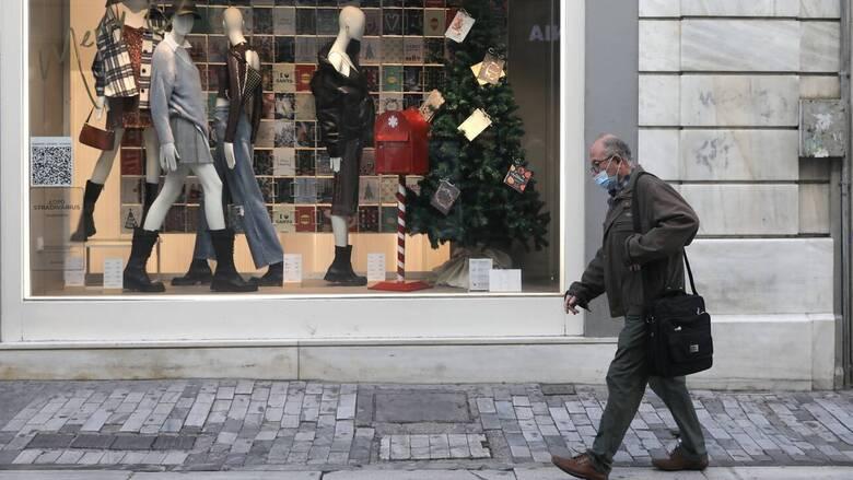 Κορωνοϊός: Οι προβλέψεις του ΑΠΘ για τα κρούσματα μέχρι τα Χριστούγεννα