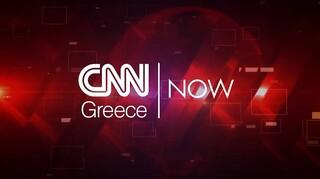 CNN NOW: Τρίτη 24 Νοεμβρίου 2020