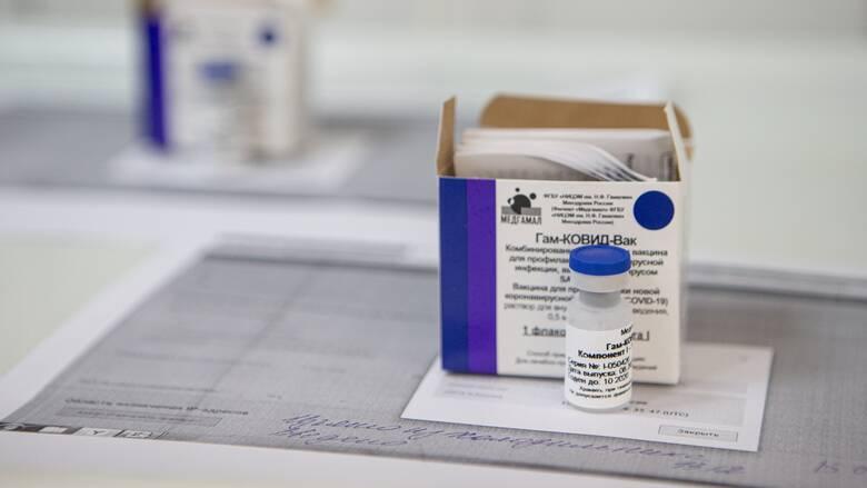 Ρωσία: Αποτελεσματικό κατά 95% το εμβόλιο Sputnik V