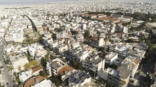 Κτηματολόγιο: Παράταση για τους ιδιοκτήτες να δηλώσουν ακίνητα χωρίς πρόστιμο