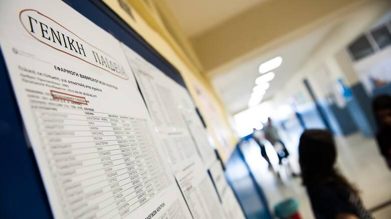 Πανελλήνιες εξετάσεις 2021: Ξεκινούν οι αιτήσεις των υποψηφίων
