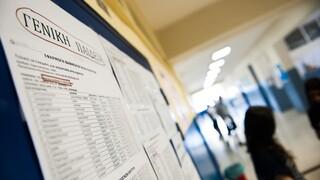 Πανελλήνιες εξετάσεις 2021: Ξεκινούν οι αιτήσεις για τους μαθητές