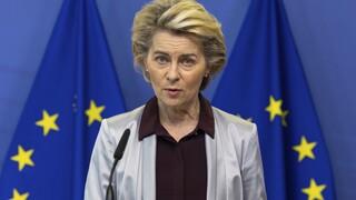 Ούρσουλα φον ντερ Λάιεν: Οι πρώτοι Ευρωπαίοι πιθανώς να εμβολιαστούν μέχρι τέλη Δεκέμβρη