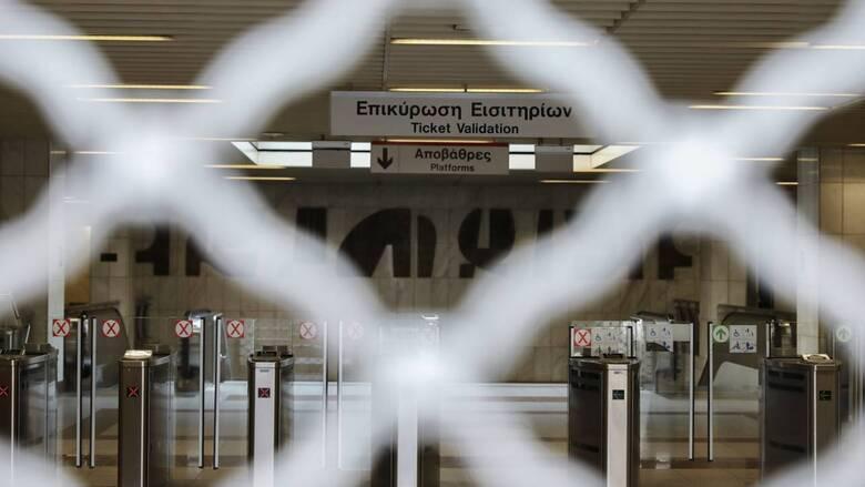 Απεργία ΜΜΜ: Χωρίς μετρό, ηλεκτρικό και τραμ την Πέμπτη
