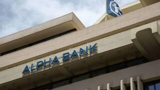Alpha Bank: Kέρδη μετά φόρων 130,4 εκατ. ευρώ στο 9μηνο 2020