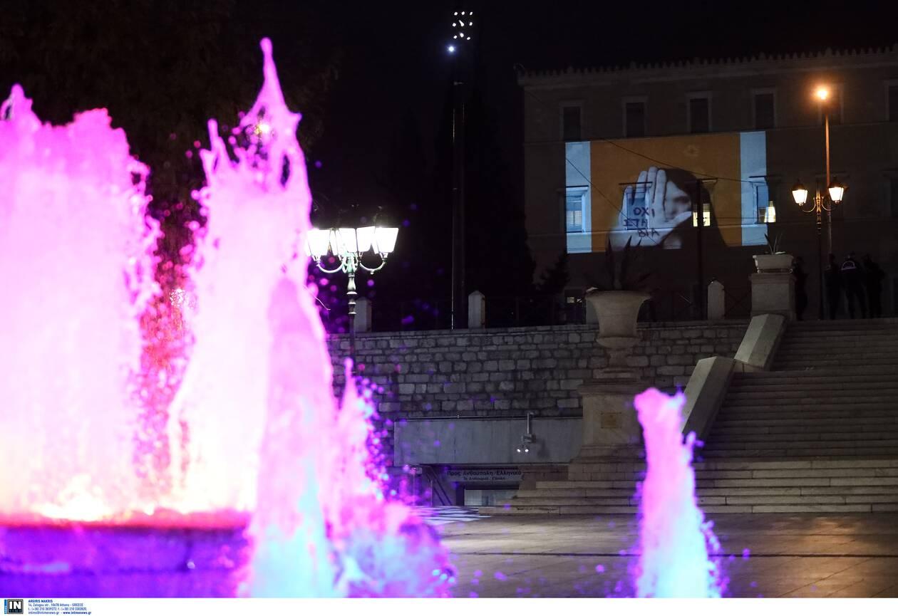 https://cdn.cnngreece.gr/media/news/2020/11/25/244359/photos/snapshot/vouli-via1.jpg