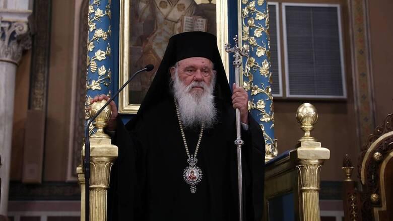 Εξιτήριο για τον Αρχιεπίσκοπο Ιερώνυμο