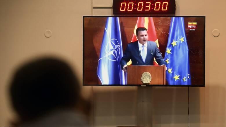 Βόρεια Μακεδονία: Θύελλα αντιδράσεων για τις δηλώσεις Ζάεφ περί Βουλγαρίας