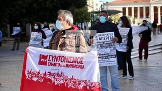 Απεργία: Πορεία σωματείων στο κέντρο της Αθήνας - Ισχυρή παρουσία αστυνομίας