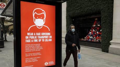 Κορωνοϊός: Το Λονδίνο στη δεύτερη υψηλότερη βαθμίδα κινδύνου - Εκτός καραντίνας ο Τζόνσον