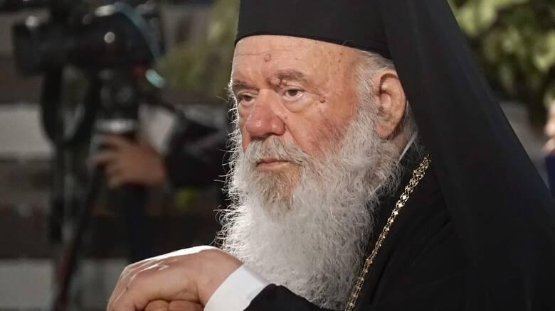 Αρχιεπίσκοπος Ιερώνυμος: Τα νεότερα για την υγεία του - CNN.gr