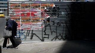 Μεγάλη επιχείρηση για καθαρισμό από αφίσες στην Αθήνα