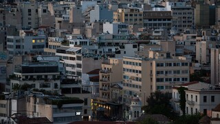 Μείωση ενοικίου: Αναλυτικά οι δικαιούχοι για τον μήνα Νοέμβριο