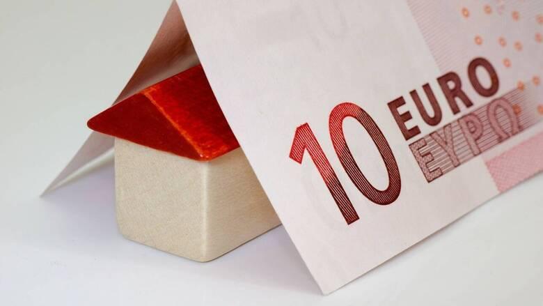 Εξοικονομώ - Αυτονομώ: Στο ΦΕΚ η απόφαση για την προκήρυξη του προγράμματος