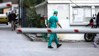 Κορωνοϊός: Κραυγή αγωνίας από τους εργαζόμενους στο νοσοκομείο της Αλεξανδρούπολης