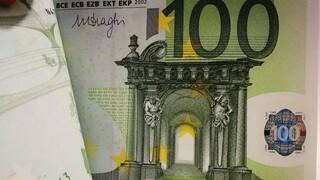 Oι καταθέσεις νοικοκυριών και επιχειρήσεων αυξήθηκαν κατά 13,4 δισ. ευρώ μέσα στην πανδημία