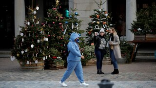 Κορωνοϊός - ΠΟΥ: Προσοχή στις γιορτές των Χριστουγέννων