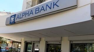 Alpha Bank: Αλλαγές στη διοικητική ομάδα