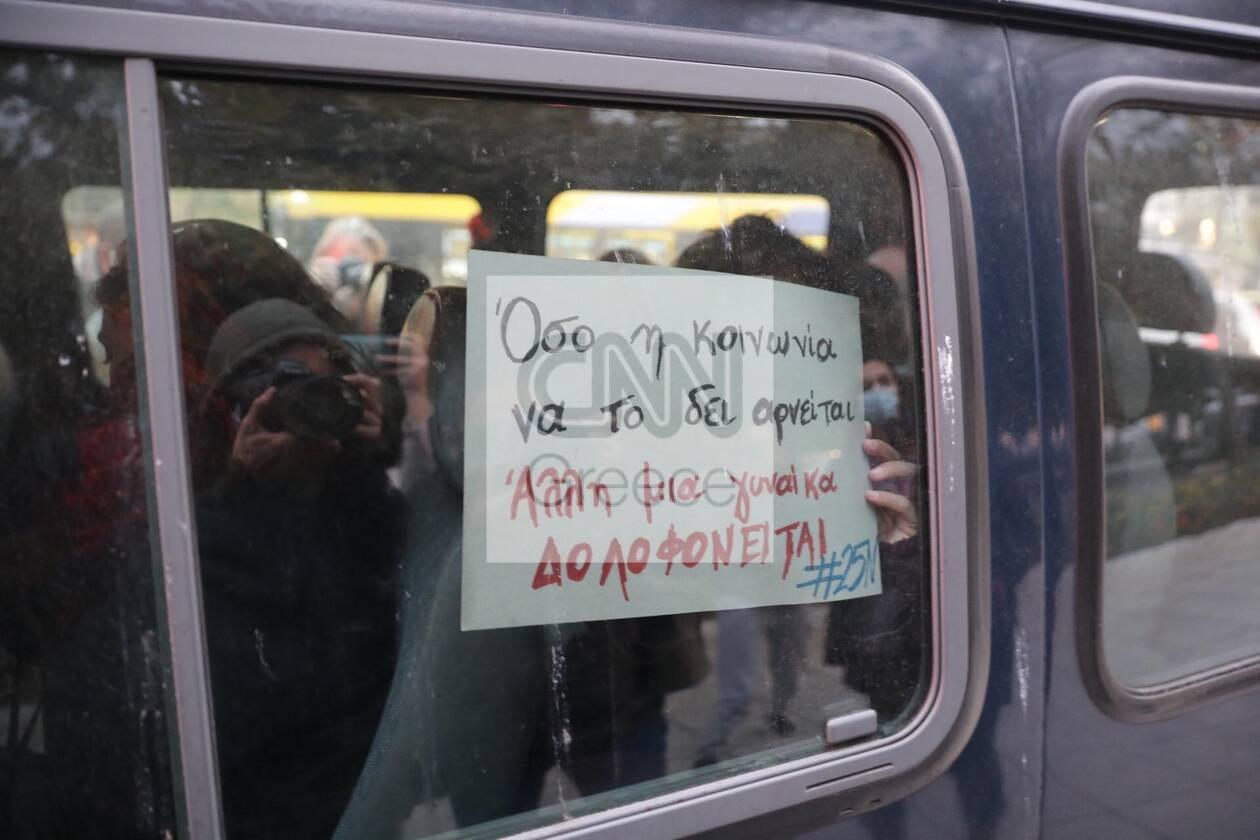 https://cdn.cnngreece.gr/media/news/2020/11/27/244622/photos/snapshot/syntagma-sygkentrosi-2.jpg