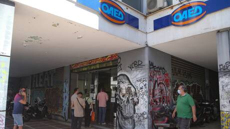Επίδομα 400 ευρώ: Μέχρι πότε θα είναι ανοιχτή η πλατφόρμα του ΟΑΕΔ για τους μακροχρόνια άνεργους