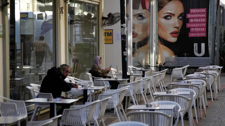 Κύπρος: Απαγόρευση κυκλοφορίας μετά τις 21:00 και κλειστή εστίαση μέχρι τις 19:00