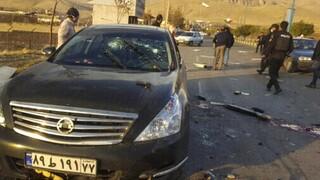 Τεχεράνη: Επίσημη καταγγελία κατά Ισραήλ για τη δολοφονία του πυρηνικού της επιστήμονα