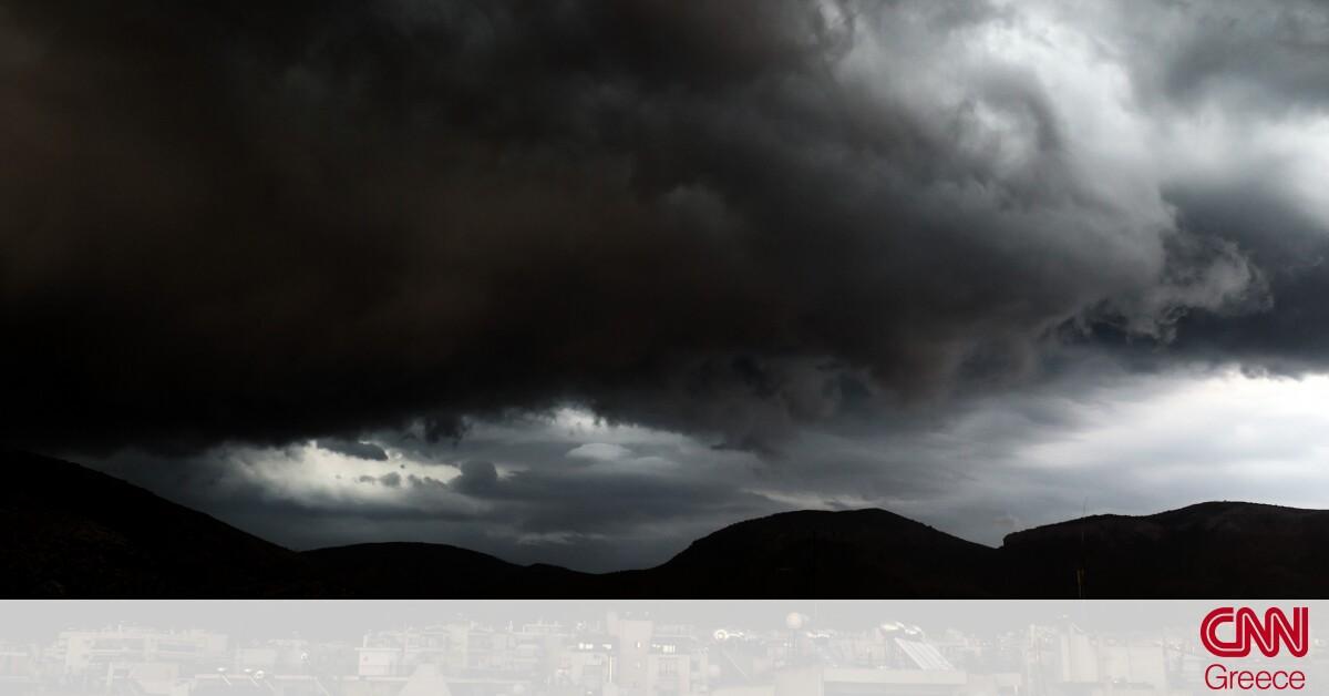 ΕΜΥ: Έκτακτο δελτίο επιδείνωσης καιρού – Ποιες περιοχές επηρεάζονται