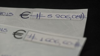 ΕΕΤ: Ποιες επιταγές τίθενται σε αναστολή 75 ημερών