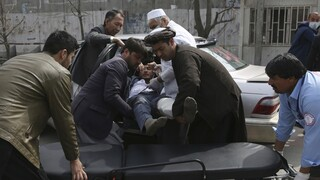 Αφγανιστάν: Νέο μακελειό μετά από επίθεση βομβιστή-καμικάζι στην επαρχία Γκάζνι