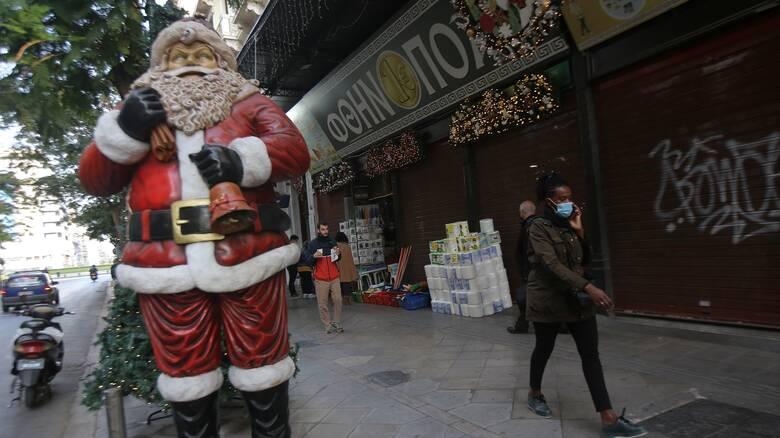 Χριστούγεννα σε εποχές κορωνοϊού: Πώς οι γιορτές επηρεάζουν την ψυχική υγεία