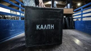Δημοσκοπήσεις: Η διαχείριση της πανδημίας και ο συσχετισμός ΝΔ-ΣΥΡΙΖΑ