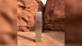 Το μυστήριο μεγαλώνει: Εξαφανίστηκε ο μεταλλικός μονόλιθος που είχε ανακαλυφθεί στη Γιούτα